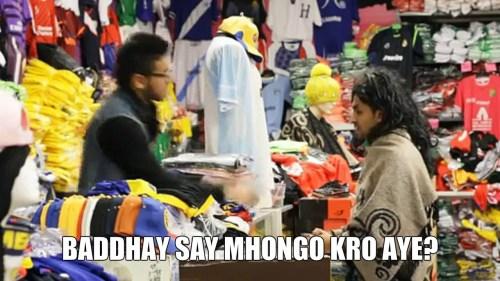 memons-shopping