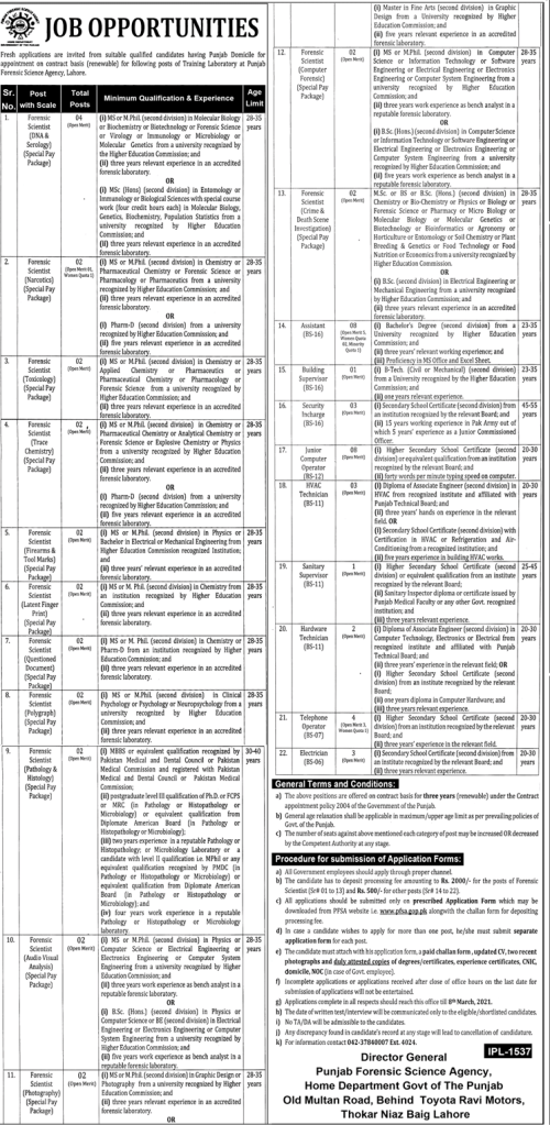 Punjab Forensic Science Agency Lahore Jobs February 2021