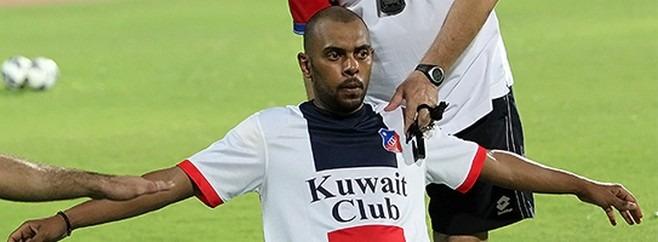 Le Kuwait Club et son maillot très...PSG