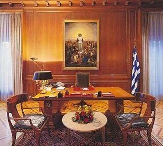 Γραφείο πρωθυπουργού - Μέγαρο Μαξίμου