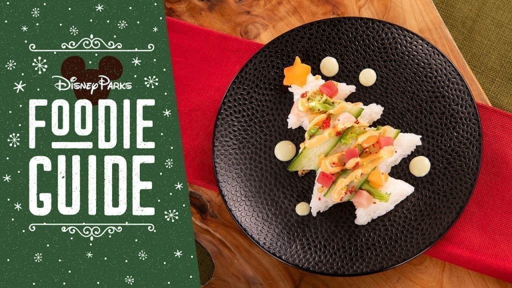 Foodie Guide Festival of Holidays Epcot