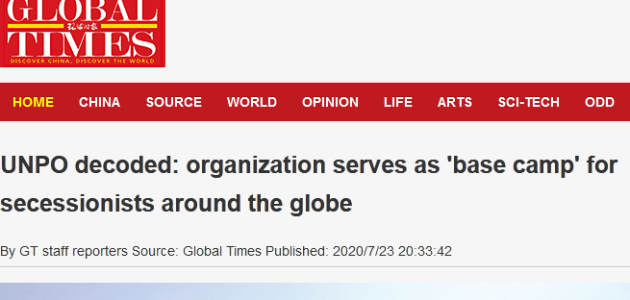 Screenshot_2020-07-24 UNPO decoded organization serves as 'base camp' for secessionists around the globe