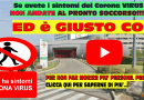 """Corona Virus. L'AUSL di Parma:""""se si hanno questi sintomi…. non andate in ospedale ma….."""" UN INDICAZIONE SACROSANTA  e vi spieghiamo il perchè"""