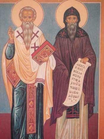 Icona raffigurante i santi Cirillo e Metodio