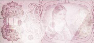 türkiye cumhuriyetinde ilk kağıt para ne zaman basıldı, ilk kağıt para türkiye, paranın emisyonu nasıl anlaşılır, 1. emisyon paralar, 6. emisyon paralar, osmanlıda ilk kağıt para ne zaman basıldı, eski paraların emisyon değerleri, 5.emisyon paralar
