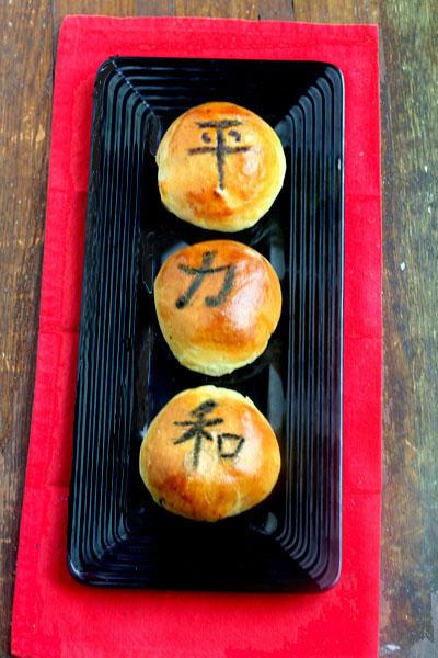 Char Siu Bao (BBQ Pork Buns)