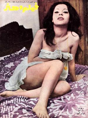 Actress Arghavan - 1970s