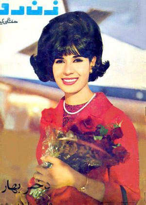 Miss Iran Sima Izadjou