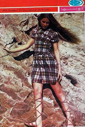 Model in miniskirt - early 70s