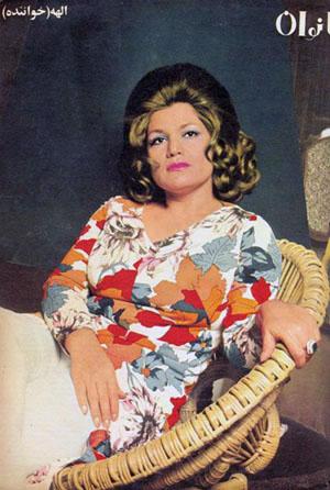 Singer Elaheh - 1960s