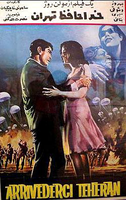 Film Poster - 1966