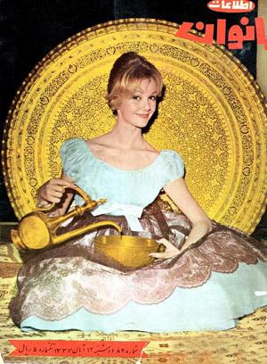 French model Nicole de la Marge - 1959