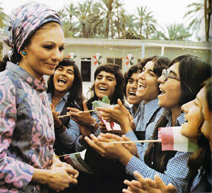Farah Pahlavi & Schoolgirls - 1970s