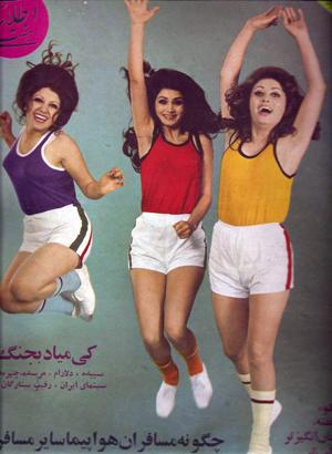 Sepideh, Delaram, Mercedeh - early 70s