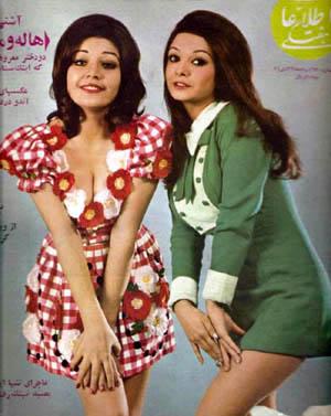 Actress Haleh & Mahnaz