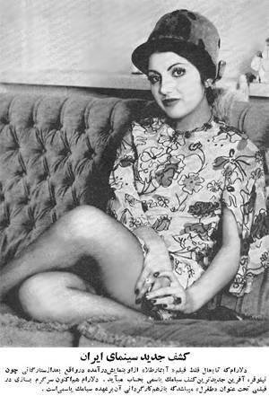 Actress Delaram