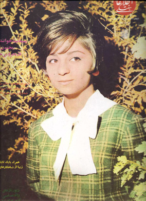Singer Sima Bina - late 1960s