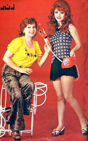 Sepideh and Irene Zazians