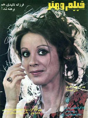 Actress Farzaneh Taidi