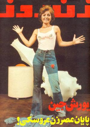The blue jeans craze