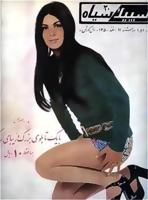 Baharak aka Leila Baharan