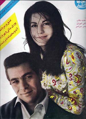 Pouri Banaei & Fiancé Behrouz Vossoughi