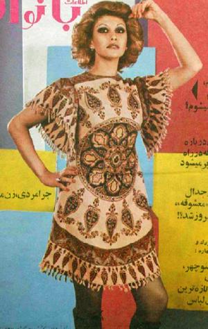 Jaleh Sam