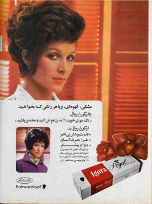 Hair color advertisement