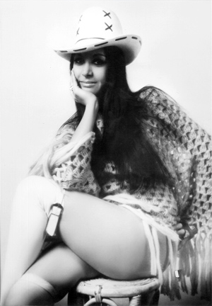 Jamileh in miniskirt - 1970s