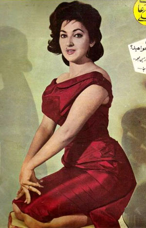 Vida Ghahremani - 1950s