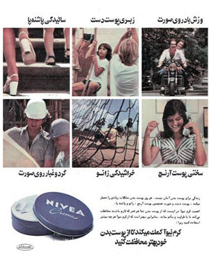 Hand cream advertisement