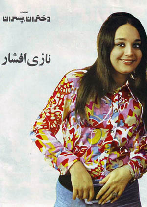 Teenage singer Nazi Afshar