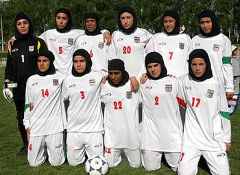 Iran National Women Football Team