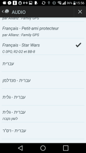 Screenshot_2015-12-17-15-56-31