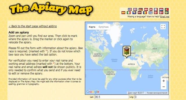 Карта пасек - пасека пчеловода на карте