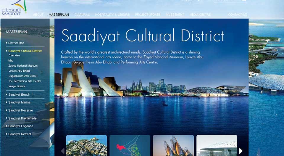 Distretto culturale di Saadiyat - Abu Dhabi