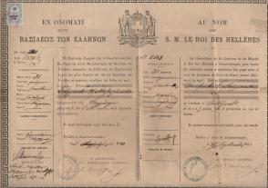 1890 ril un Costantinopoli