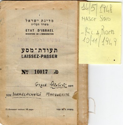 1949 --Israelachvili Marguerite--Stato di Israele Rilasciato a Roma