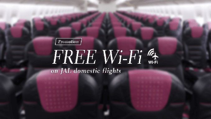 JAL makes inflight internet free on domestic routes