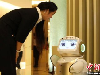 Shenzhen Airlines introduces customer service robots