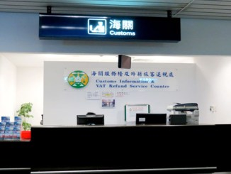 Taiwan to introduce VAT refund kiosks