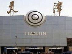 Tianjin adds off-airport check-in