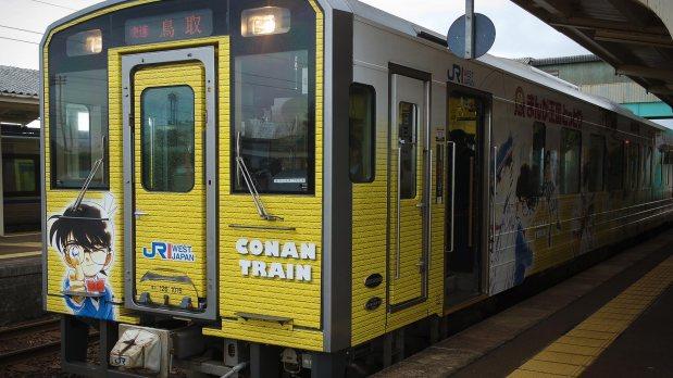 """Résultat de recherche d'images pour """"CONAN TRAIN"""""""