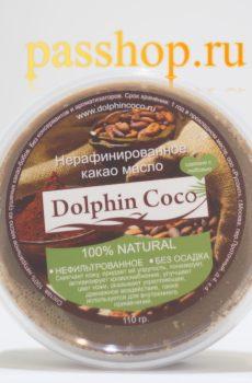 Какао масло коричневое