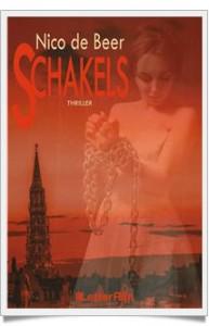 Schakels-framed