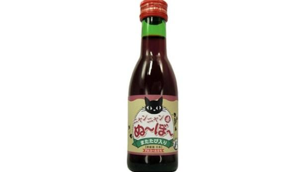 Lancement d'un vin pour les chats au Japon