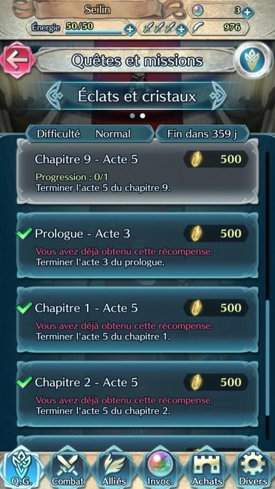 Fire Emblem Heroes quêtes