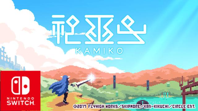 Kamiko Test