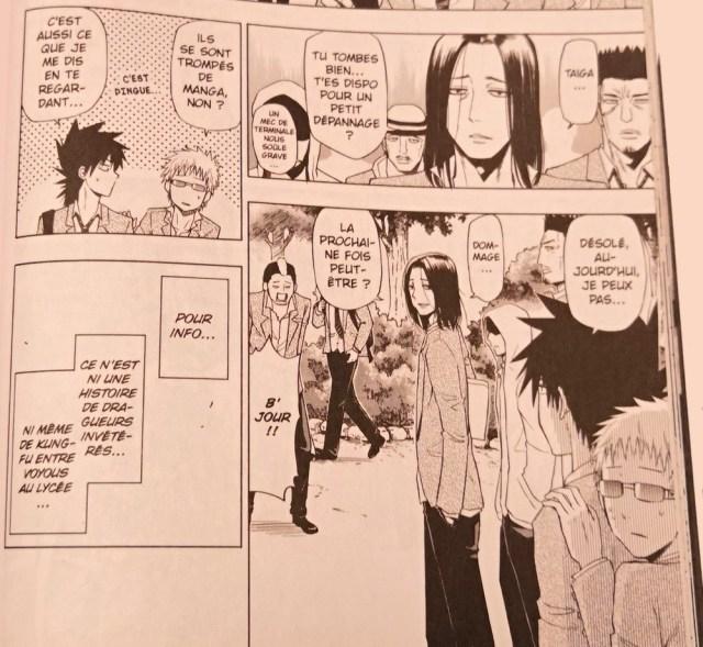 Hungry Marie 1 - Humour et manga déjanté