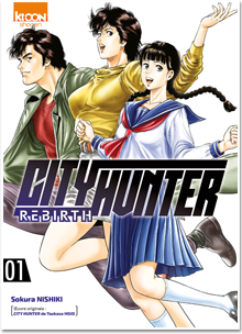 City Hinter Rebirth - Tome 1